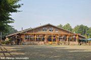 Ruitersportcentrum Manege Meulendijks