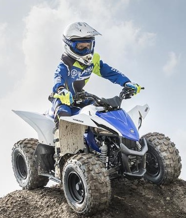 Kinder quads Quadwinkel in Barneveld